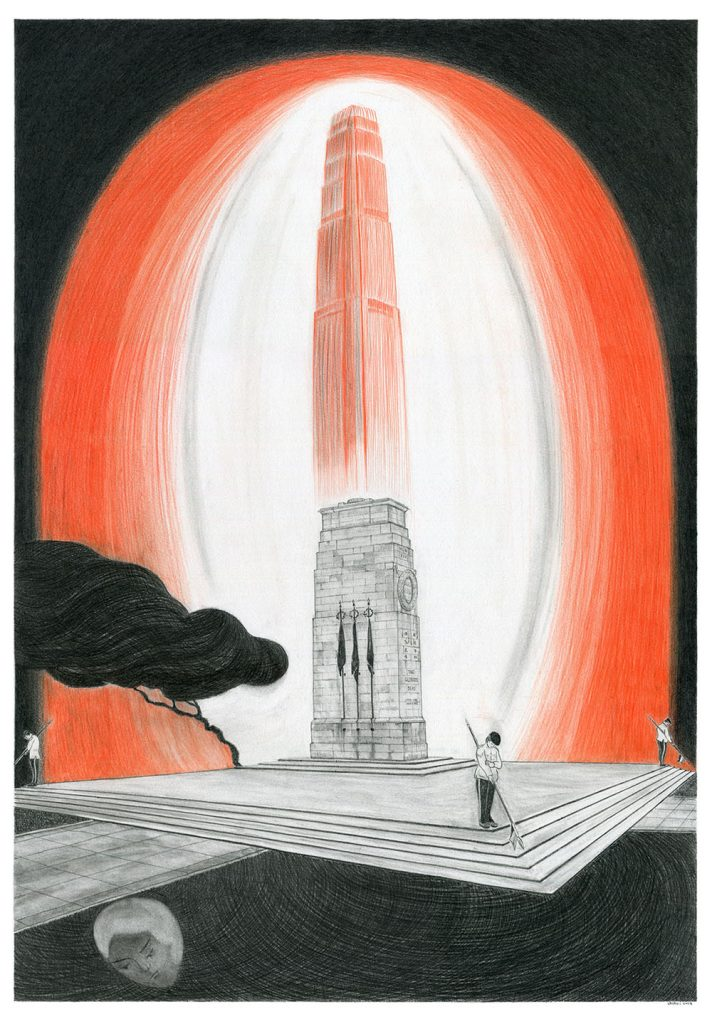 cenotaph, pencil and colour pencil on paper, 59.4 x 42cm, 2014. private collection.